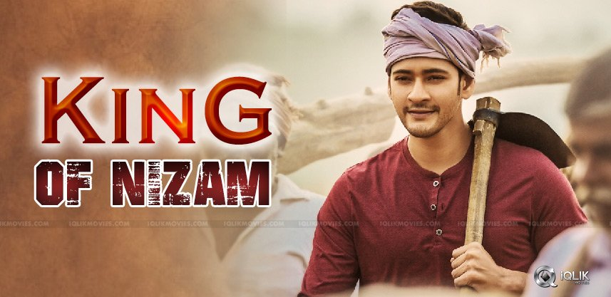 maharshi-made-mahesh-king-of-nizam