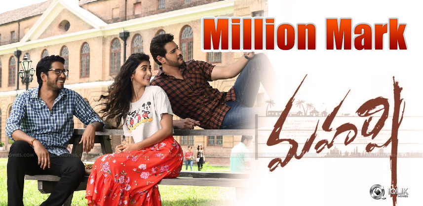 maharshi-crossed-1-million-in-the-overseas