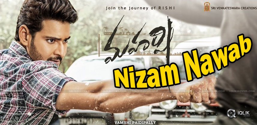 mahesh-s-maharshi-is-winner-in-nizam