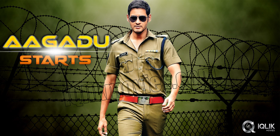 Maheshs-Aagadu-officially-launched