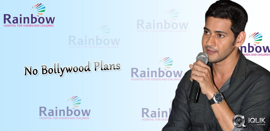 -No-plans-for-Bollywood-Mahesh-Babu
