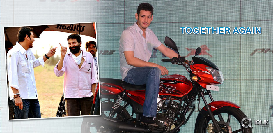 Trivikram-to-work-with-Mahesh-again-