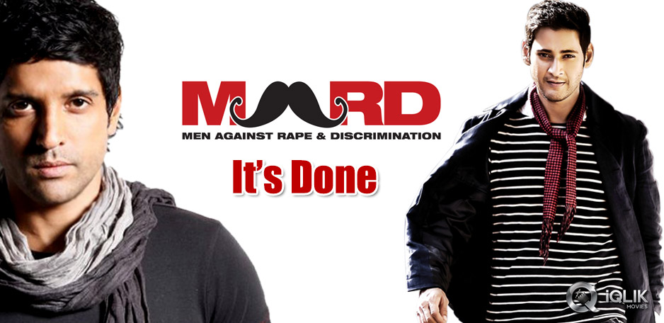 Mahesh-Babu-finishes-his-part-in-MARD
