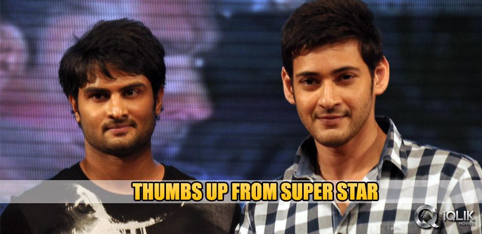 Superstars-nod-to-Prema-Katha-Chitram