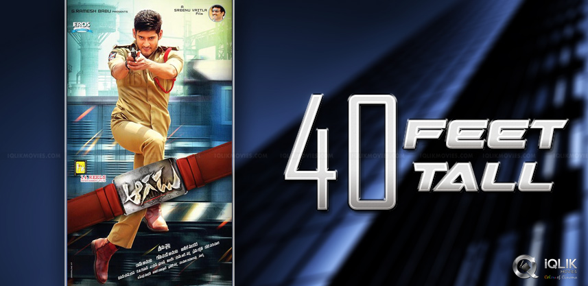 40feet-mahesh-babu-cut-out-near-prasad-imax