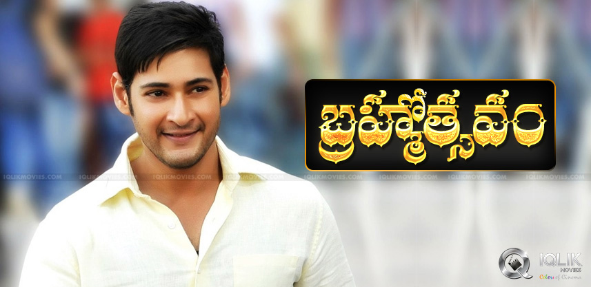 mahesh-srikanth-addala-movie-titled-brahmotsavam