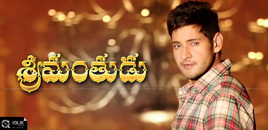 Mahesh Babu new film titled Srimanthudu