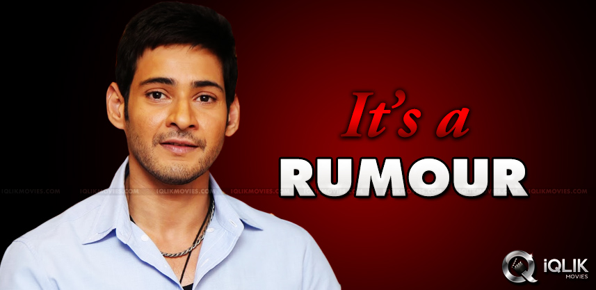 mahesh-babu-koratala-siva-movie-first-look-rumor