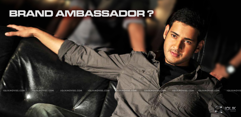 mahesh-babu-brand-ambassador-of-hyderabad