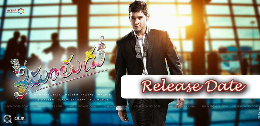mahesh-sreemanthudu-movie-release-date