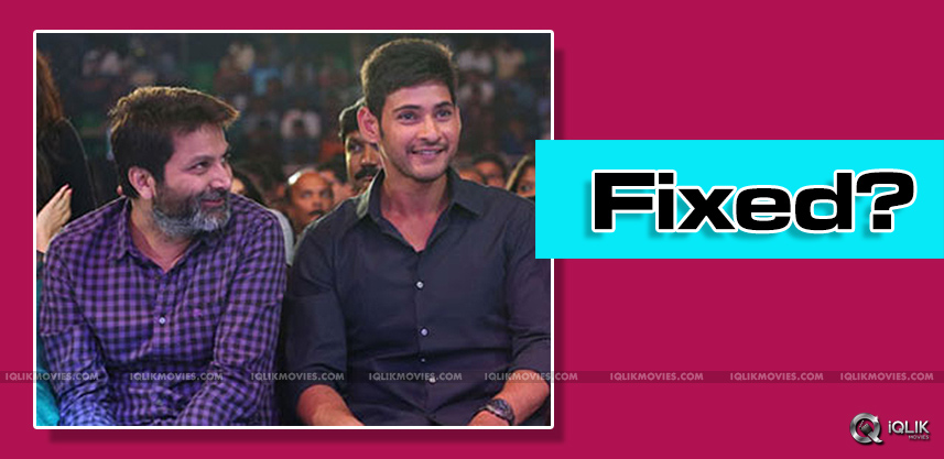 mahesh-trivikram-new-film-producers-details