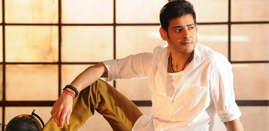 mahesh-babu-reduces-his-remuneration