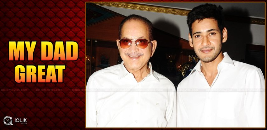 mahesh-babu-tweets-about-his-dad-krishna