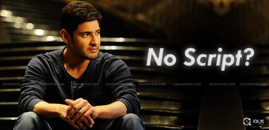 news-about-mahesh-babu-cannot-read-telugu