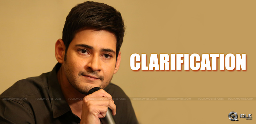 mahesh-gives-clarification-about-ipl-team