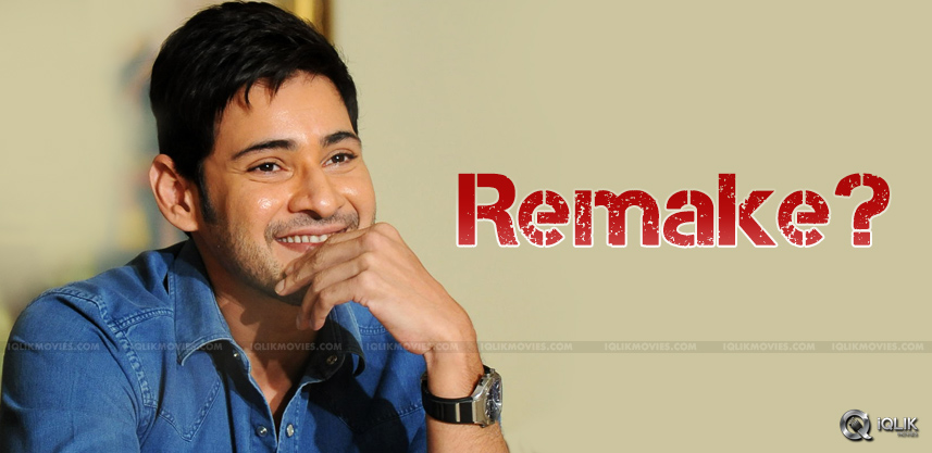 mahesh-babu-remaking-a-tamil-film