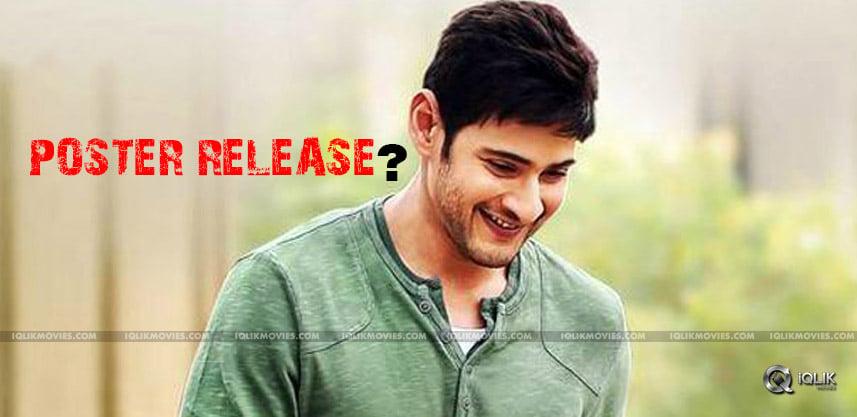 mahesh-babu-brahmotsavam-poster-release