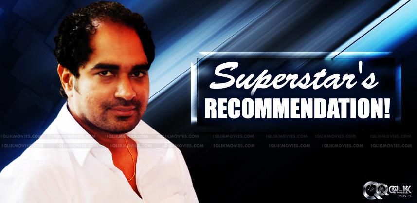 mahesh-babu-recommends-director-krish