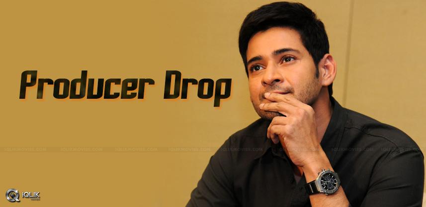 producer-radha-krishna-drops-from-mahesh-film