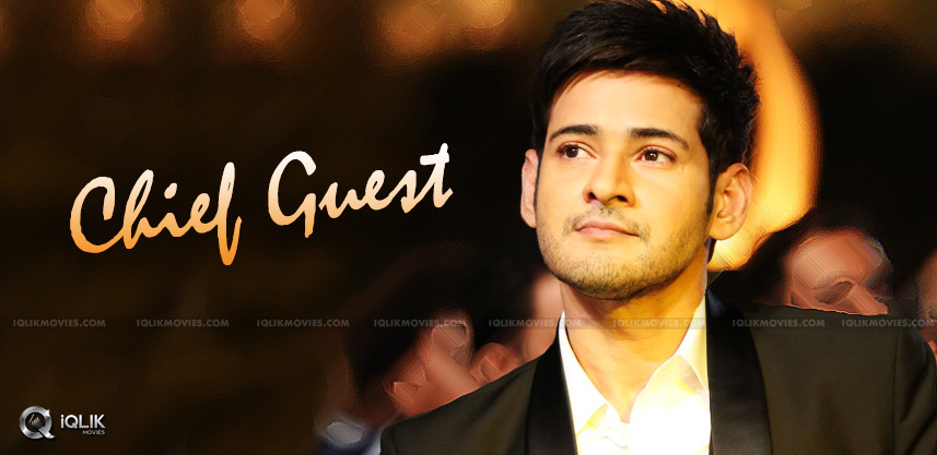 mahesh-to-attend-pencil-audio-release