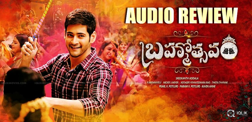 mahesh-babu-brahmotsavam-audio-review