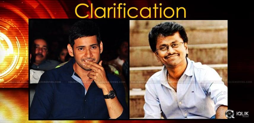 mahesh-clarification-about-murugadoss-movie