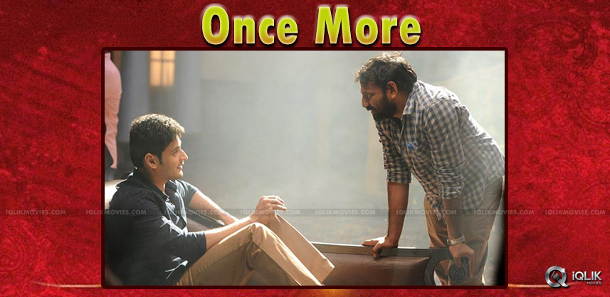 mahesh-one-more-film-with-srikanth-addala