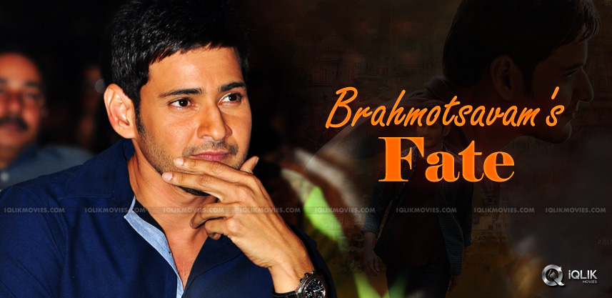 discussion-over-mahesh-brahmotsavam-film