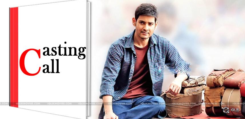 casting-call-for-mahesh-murugadoss-film