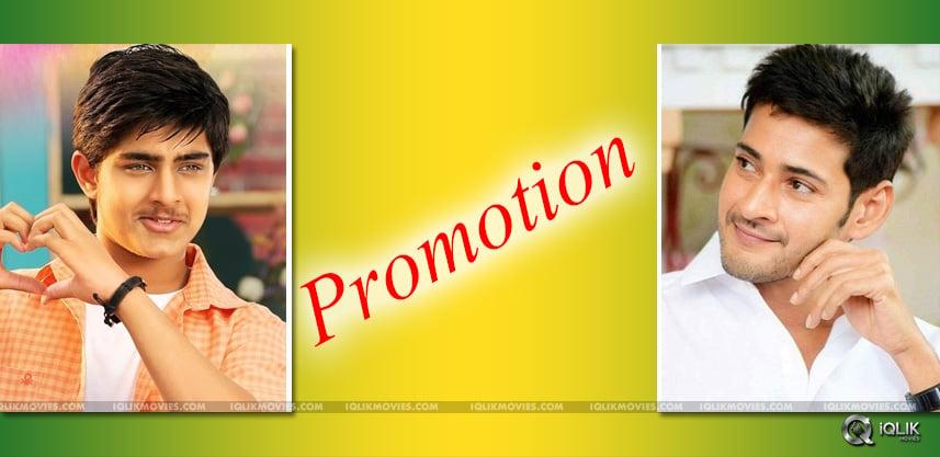 mahesh-promotion-for-nirmala-convent-film