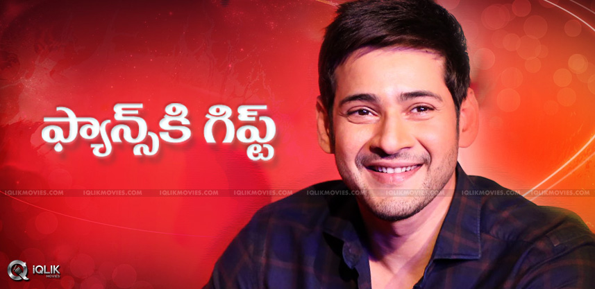 mahesh-murugadoss-film-poster-on-august9
