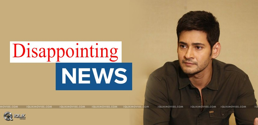 latest-updates-on-mahesh-murugadoss-first-look