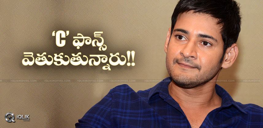 fans-enquiring-about-mahesh-at-chennai-shooting