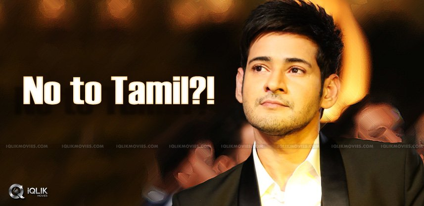 mahesh-babu-rejects-tamil-movie-details