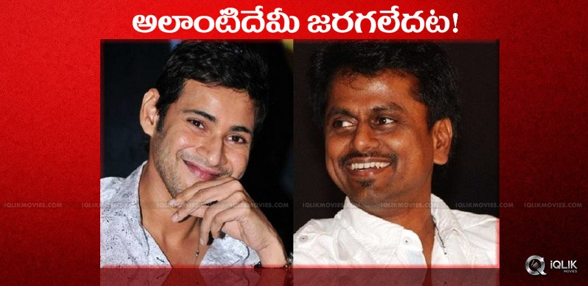 clarification-on-fire-accident-at-mahesh-shoot