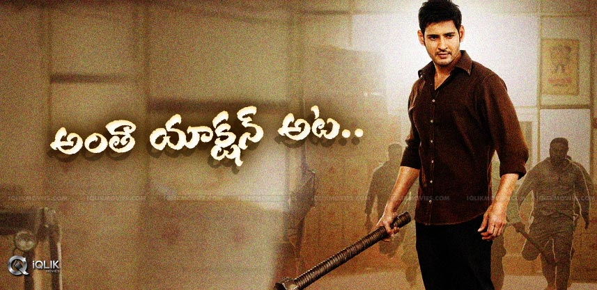 action-sequences-in-mahesh-murugadoss