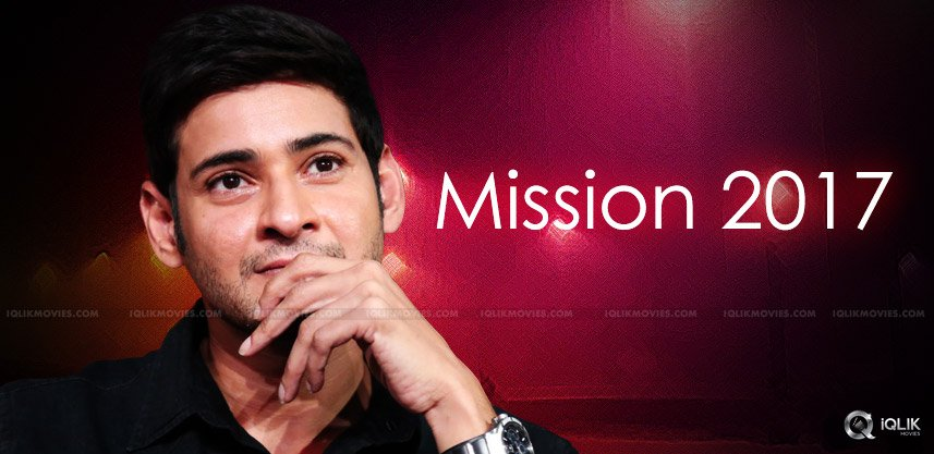 maheshbabu-announced-his-forthcomingfilms