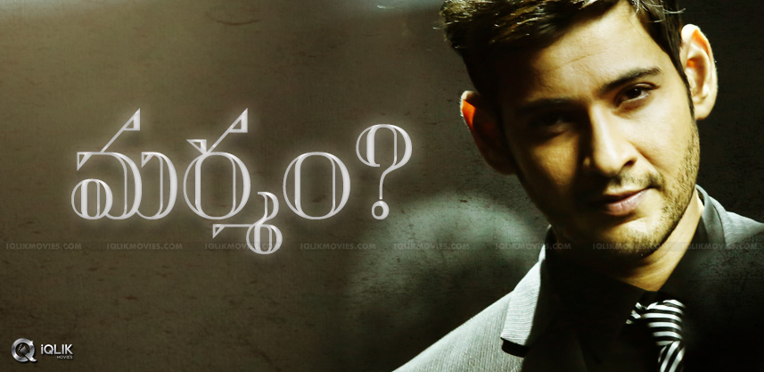 mahesh-murugadoss-film-title-as-marmam
