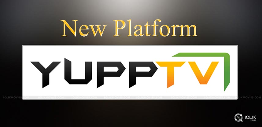 discussions-on-mahesh-babu-yupp-tv