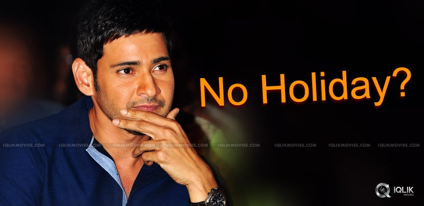 mahesh-babu-bharat-ane-nenu-starts-may-18th