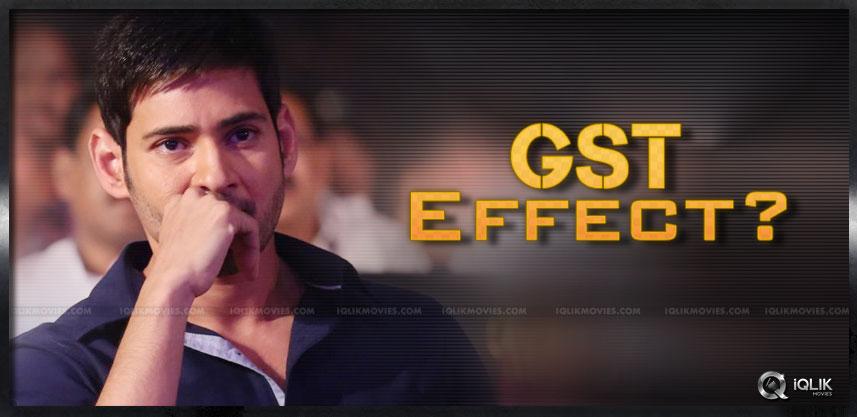 effects-of-gs-on-mahesh-babu-spyder