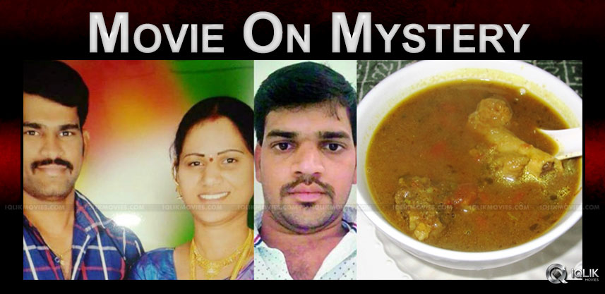 mutton-soup-mystery-movie