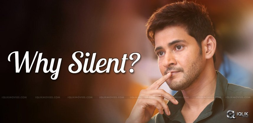 why-is-mahesh-babu-silent-bharathanenenu