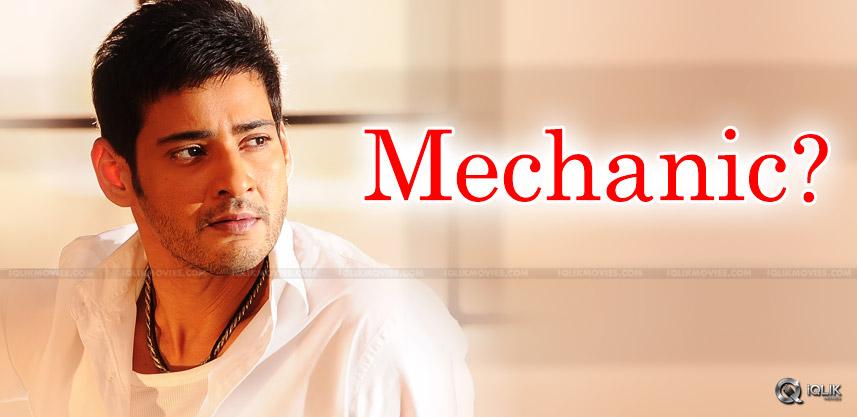 mahesh-babu-to-play-the-role-of-mechanic