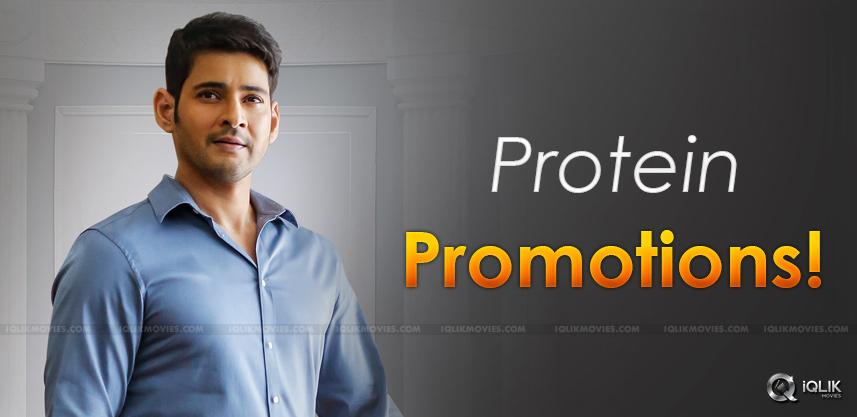 mahesh-babu-endorsement-proteinex
