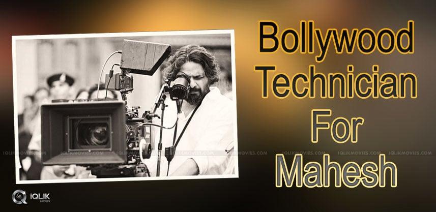 mahesh-babu-vamsi-paidipally-cinematograher