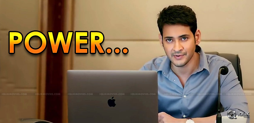 the-power-that-helped-mahesh-babu