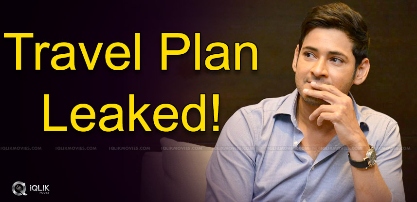 mahesh-babu-vamsi-paidipally-film-shooting