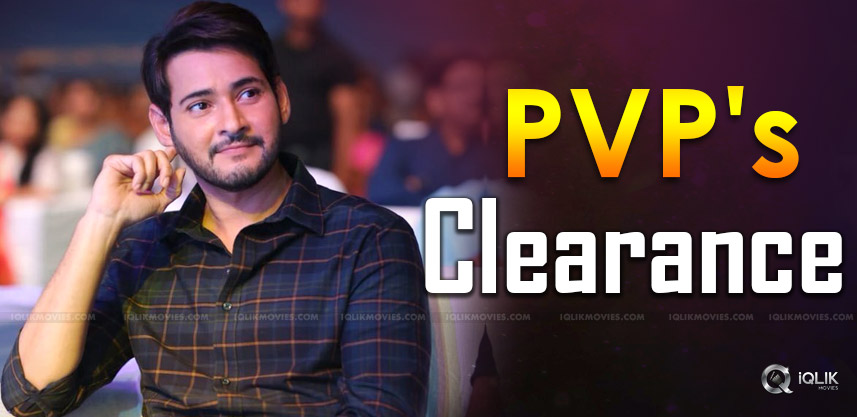 maheshbabu-pvp-issue-got-clearance-details-