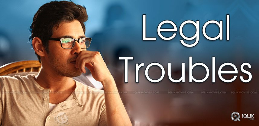 mahesh-babu-vamsi-paidipally-film-legal-troubles